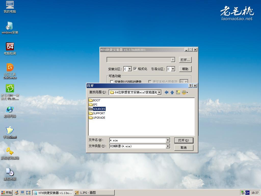 y470更换固态硬盘作业全纪录